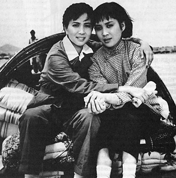 The two women at the end of the film.