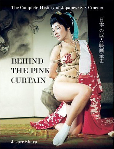 pinkfilm_