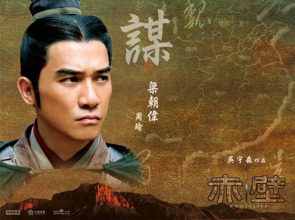 Tony Leung (a little airbrushed?) as Zhou Yu