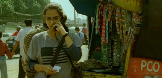Vidya Balan as Sabrina, the sister who attempts to get justice – initially without support.
