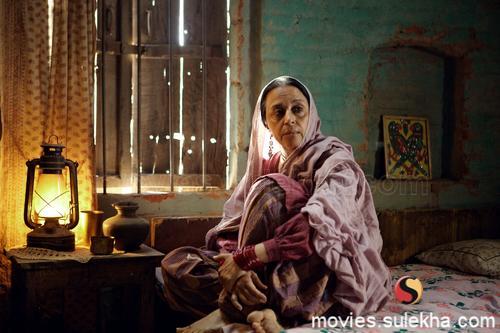 Ila Arun as Basheera, George's first wife.
