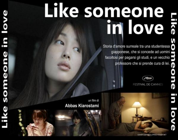 Like-someone-in-love-cover-vcd-retro