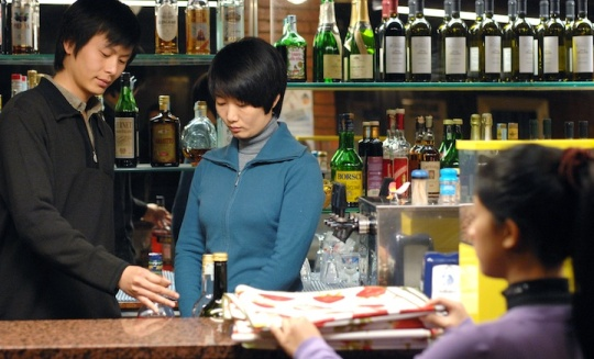Shun Li is trained in bar work