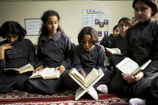 Wadjda learning how to read and recite from the Koran
