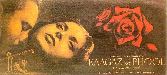 kagaz-ke-phool