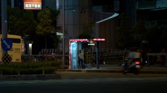 exit4