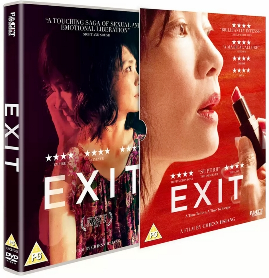 exitbox