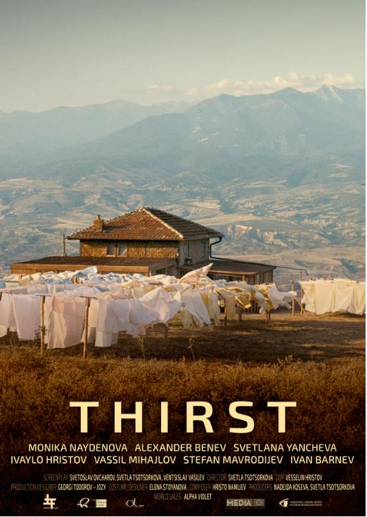 ThirstPoster