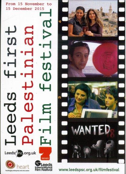 Palestine film Fest2