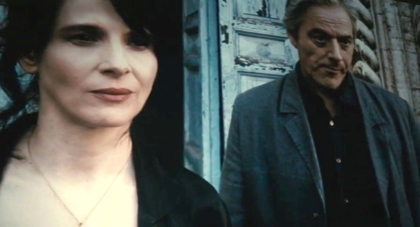 Julette Bioche as seen by Nathalie (Isabelle Huppert) in a cinema