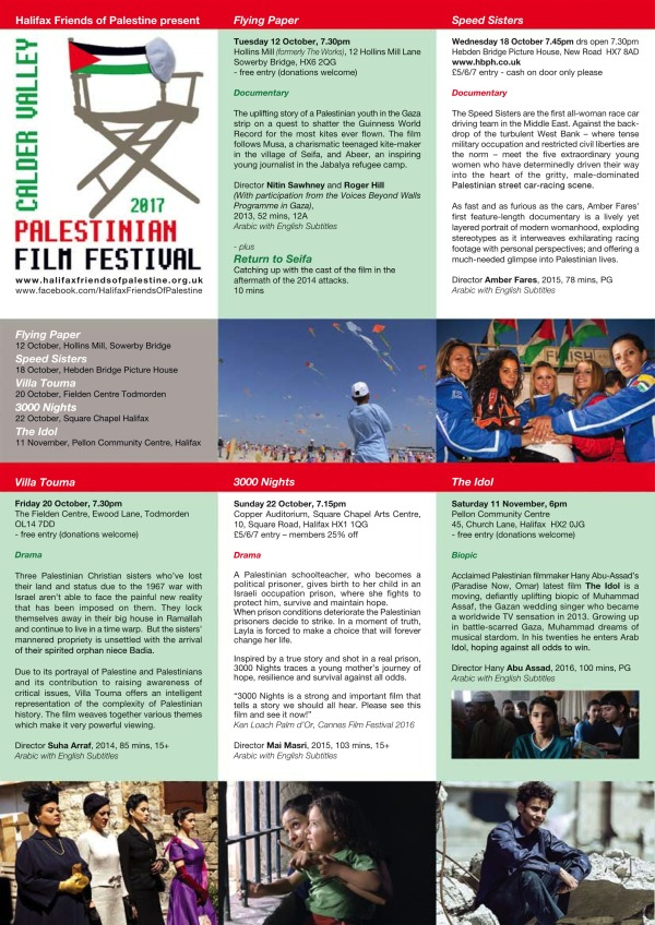 Palestinian Cinema | The Case for Global Film | Page 2