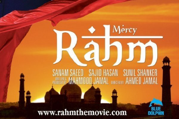 Rahm film poster