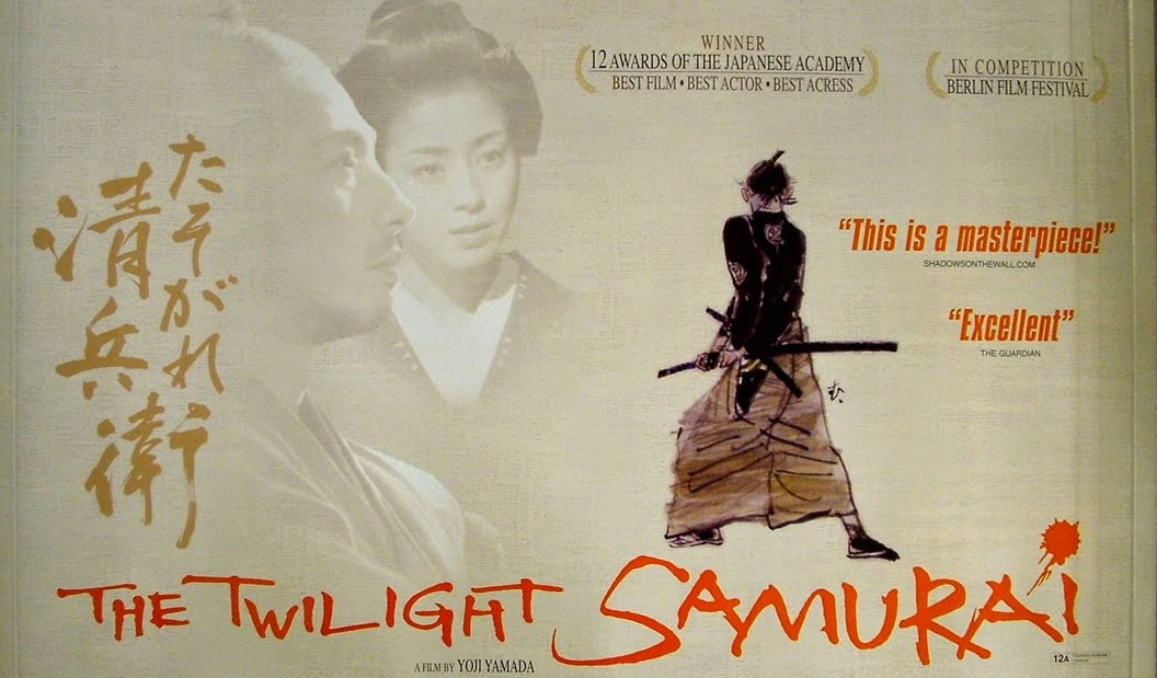 Twilight Samurai (Tasogare Seibei, Japan 2002) | The Case for Global