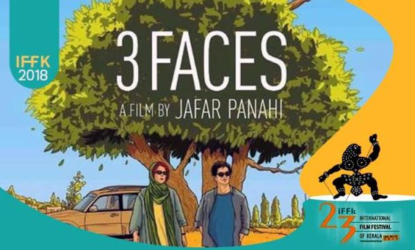 Poster for 3 Faces dir. Jafar Panahi