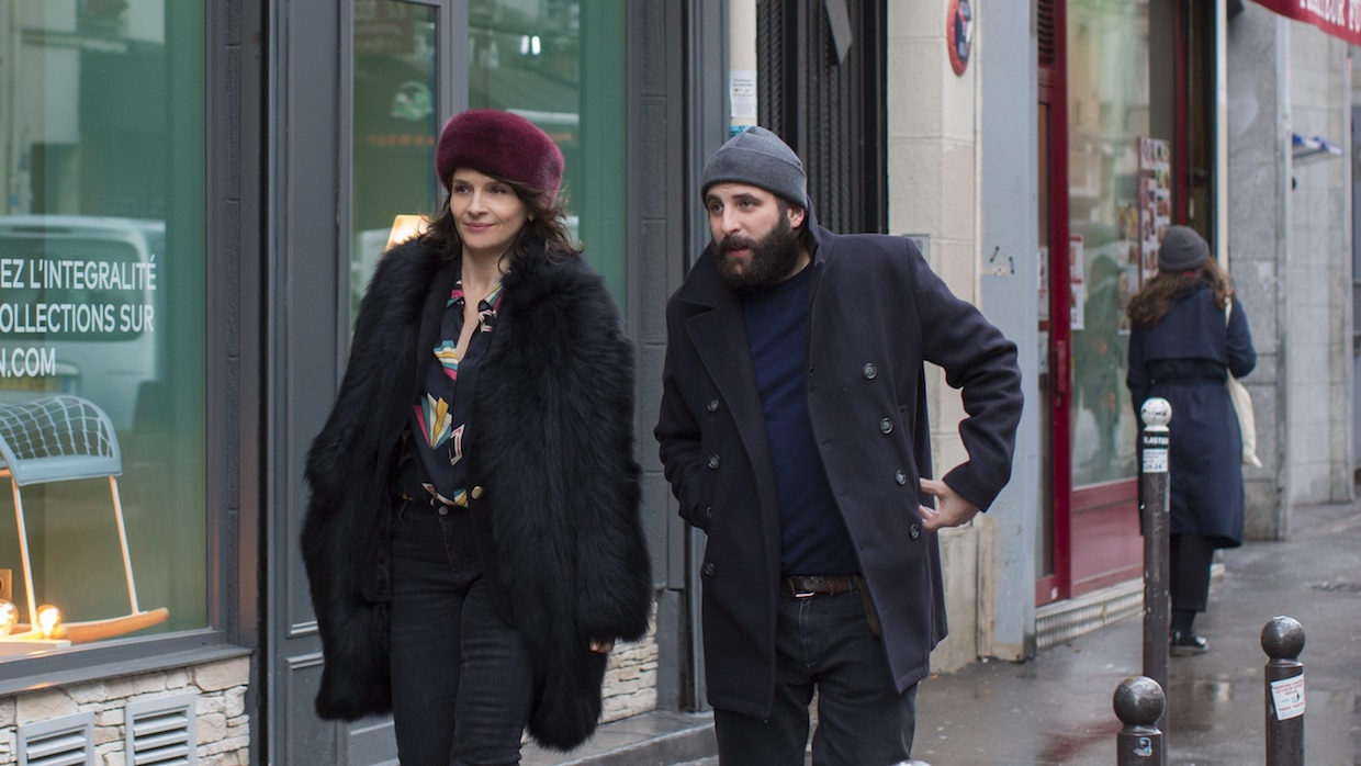 Doubles vies (Non-Fiction, France 2018)   The Case for Global Film